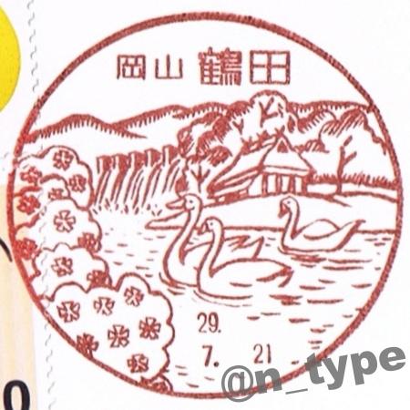 540960_鶴田_20170721_旭川ダム