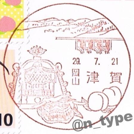 542650_津賀_20170721_鳴滝ダム