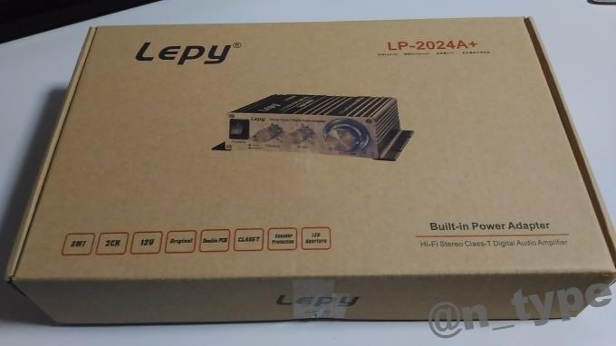 Lepy LP-2024A+ パッケージ