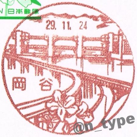 110680_岡谷_20171124_釜口水門