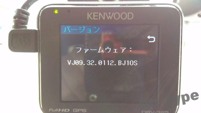 DRV-325 更新前 ファームウェア VJ09.32.0112.BJ1OS