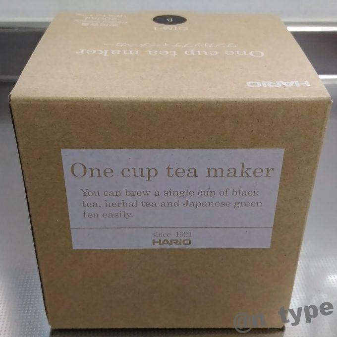 HARIO (ハリオ) ワンカップティーメーカー 200ml ブラック OTM-1B 外箱