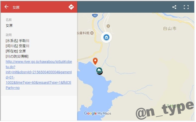 地図(新) 川防へのリンク