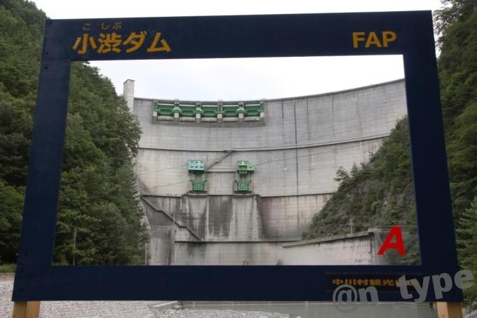 小渋ダム開放DAY ダムカードフレーム
