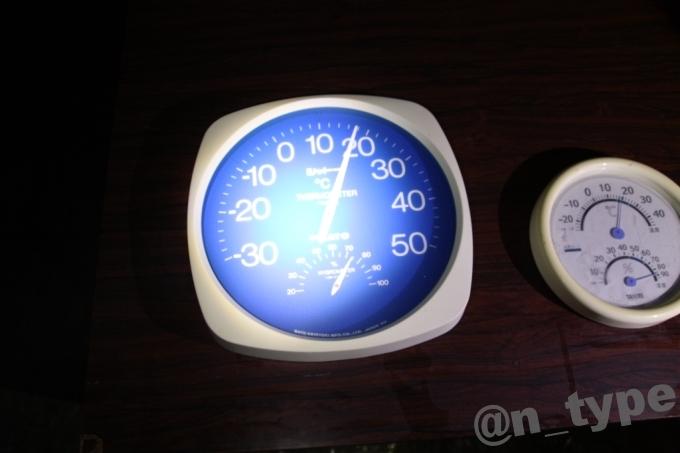 小渋ダム開放DAY 土砂バイパストンネル 温度計
