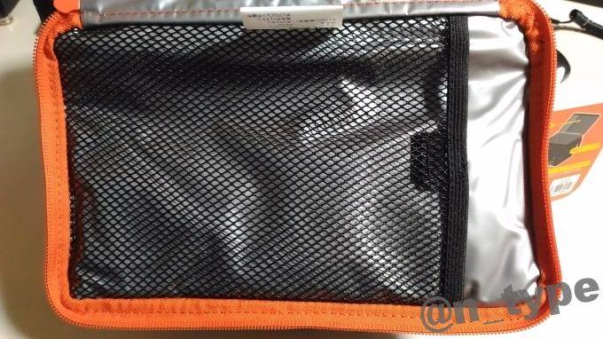 サーモス ソフトクーラー 5L ミッフィー REH-005B  内側 メッシュポケット