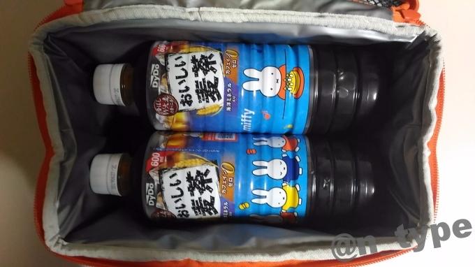 サーモス ソフトクーラー 5L ミッフィー REH-005B  ペットボトル4本