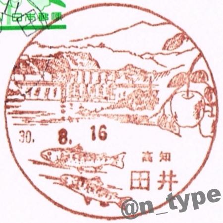 641250_田井_20180818_早明浦ダム