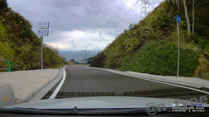 国道416号 小松から勝山へ