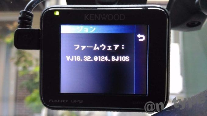 DRV-325 更新前ファームウェア VJ16.32.0124.BJ10S