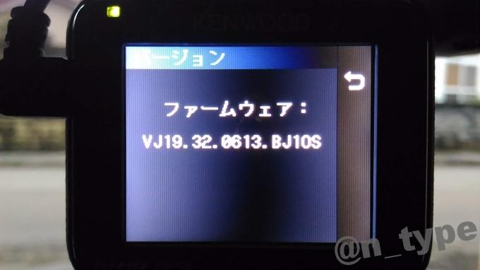 DRV-325 更新後ファームウェア VJ19.32.0613.BJ1OS