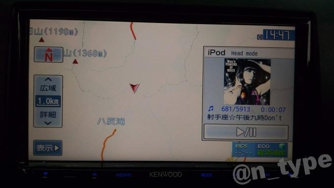 国道416号 ナビ地図