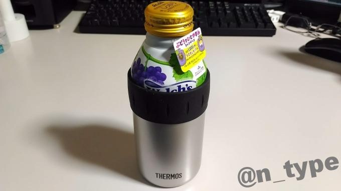 サーモス 保冷缶ホルダー JCB-352 キャップ付き缶