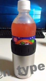 サーモス 保冷缶ホルダー JCB-352 490mlペットボトル ファンタ