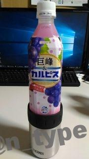 サーモス 保冷缶ホルダー JCB-352 巨峰&カルピス 500mlペットボトル