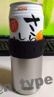 サーモス 保冷缶ホルダー JCB-352 500ml缶