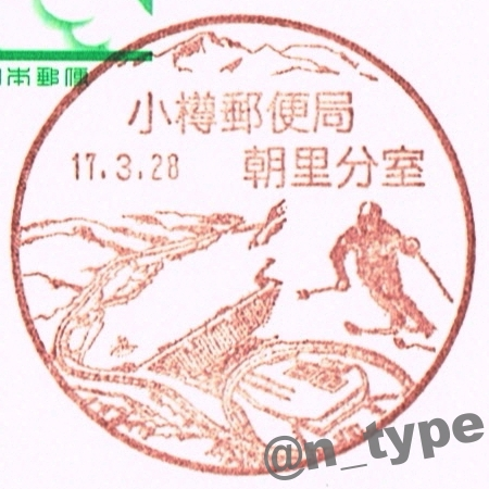 90002B_小樽局朝里分室_20050328_朝里ダム