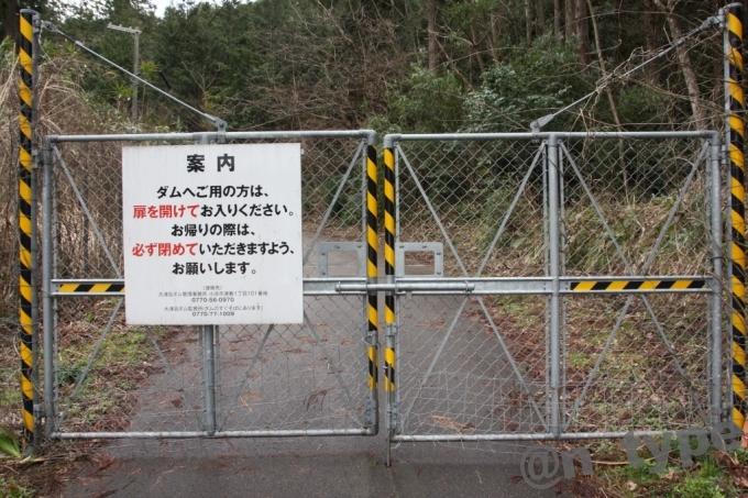 大津呂ダム ゲート