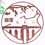 730240_諸塚_20190617_諸塚ダム