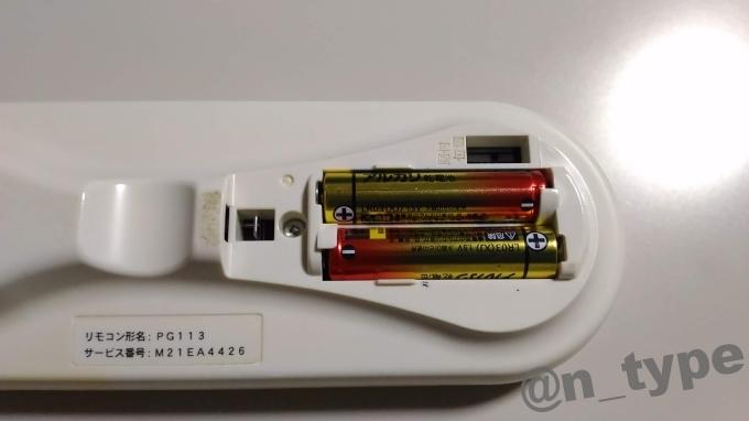 三菱エアコン MSZ-JXV281 リモコン 裏面