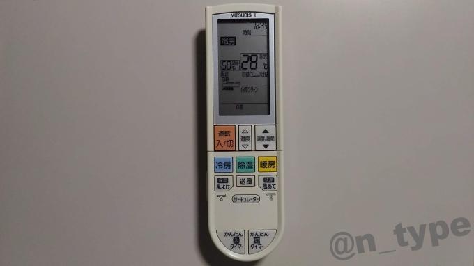 三菱エアコン MSZ-JXV281 リモコン