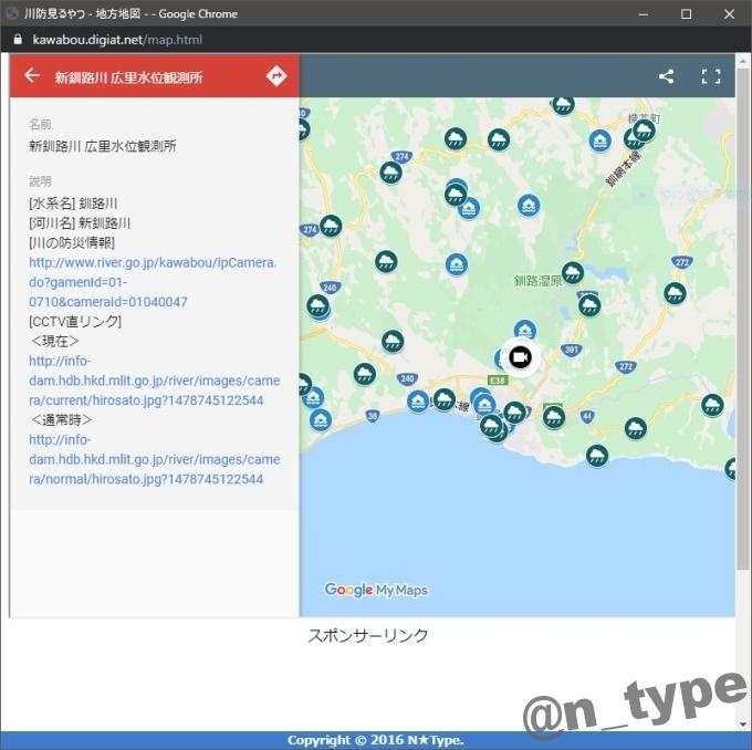 川防見るやつ_Ver1.6.0_マップ_CCTV.JPG