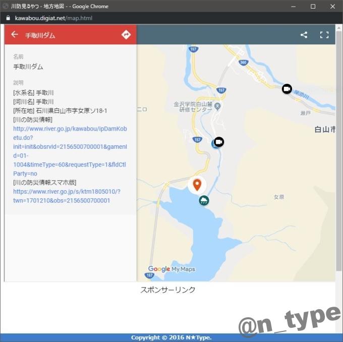 川防見るやつ_Ver1.6.0_マップ_スマホリンク