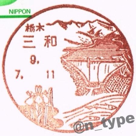 071570_三和_19970711_松田川ダム