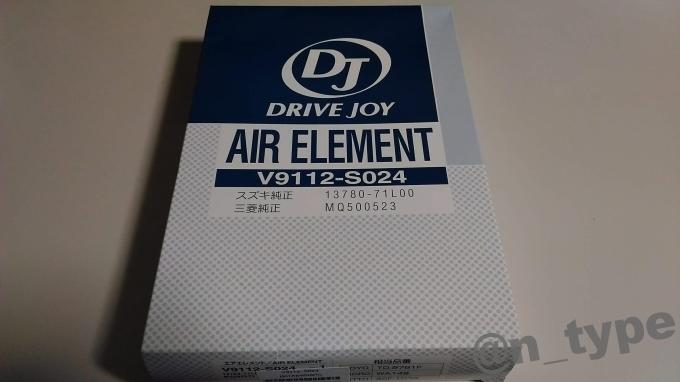 TACTI DRIVE JOY AIR ELEMENT V9112-S024