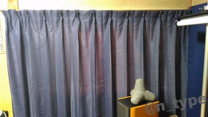 遮光1級カーテン 西日の当たる部屋 照明あり
