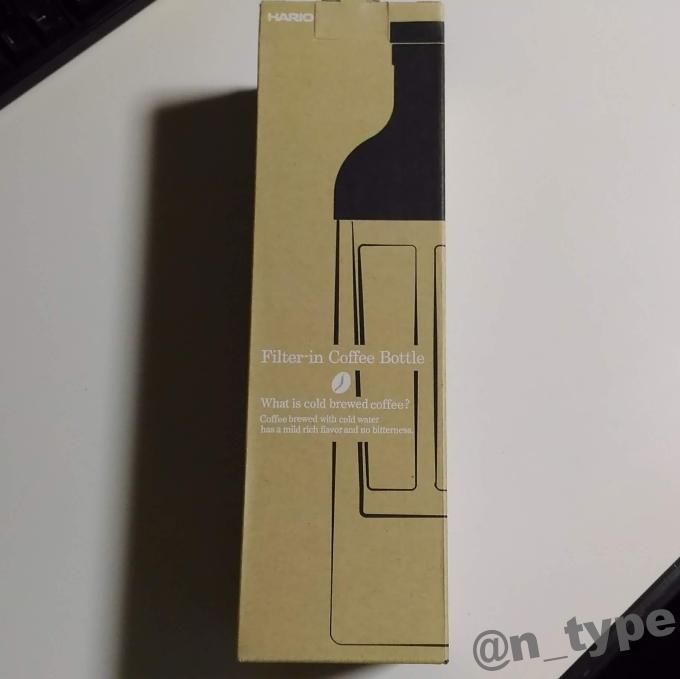 ハリオ フィルターインコーヒーボトル 650ml ショコラブラウン FIC-70 CBR 外箱