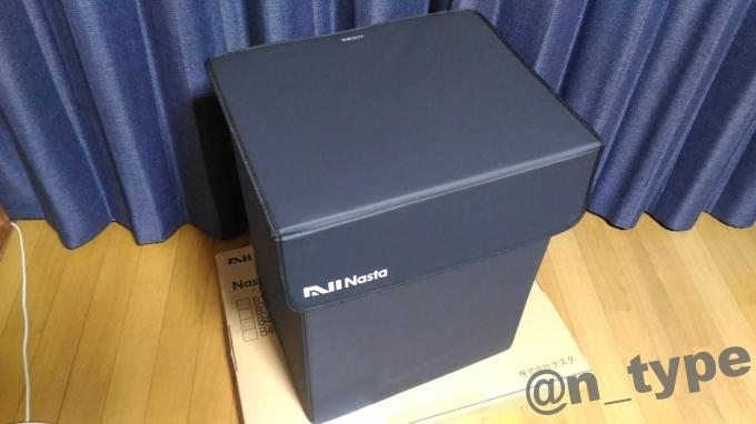 ナスタ 宅配ボックス(Nasta Box SOFT) 大きさ