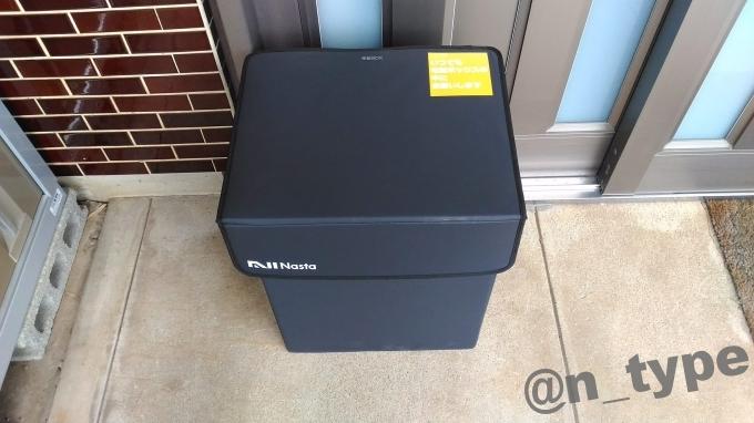 ナスタ 宅配ボックス(Nasta Box SOFT) 設置