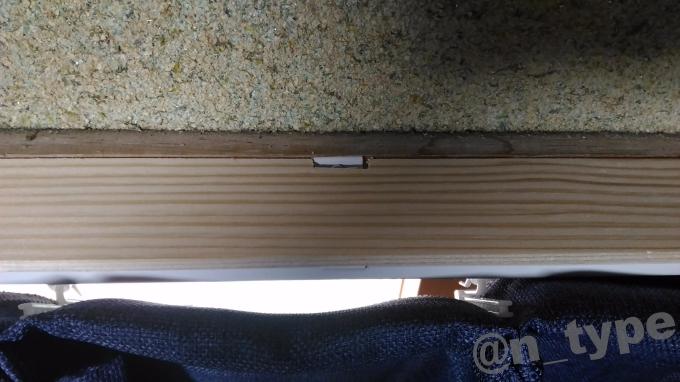 カーテンレール 簡易光漏れ対策 カバー