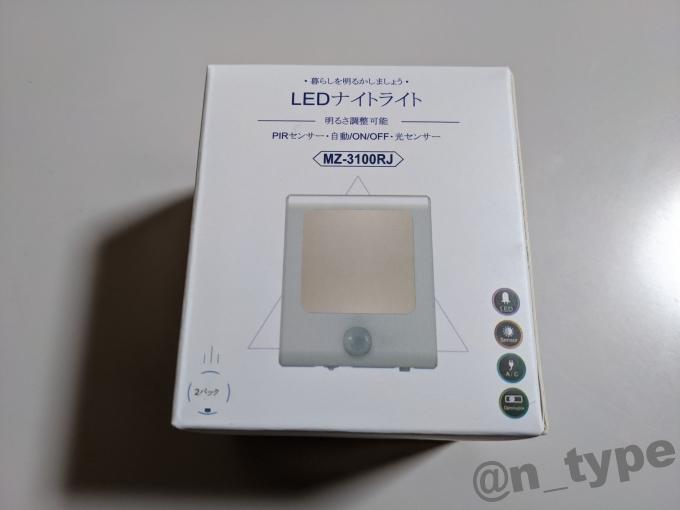 MAZTEK LEDナイトライト センサー付き 外箱