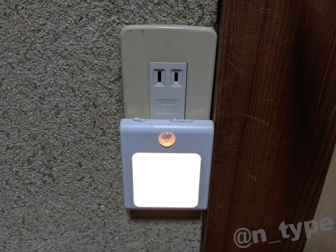 MAZTEK LEDナイトライト センサー付き 使用例