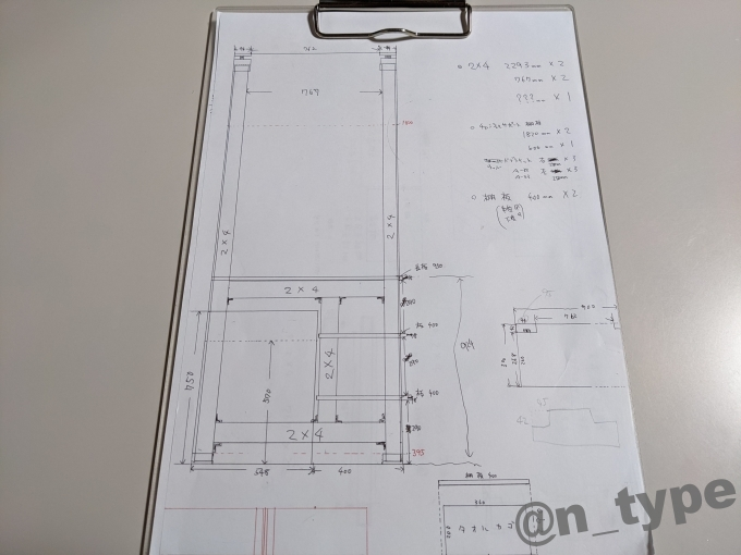 ラブリコ2×4アジャスターとチャンネルサポートで棚づくり 設計